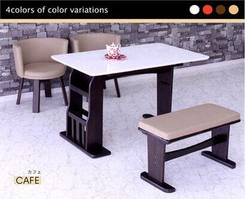 激安セール中4人用伸長式ダイニングテーブルが3万円以下
